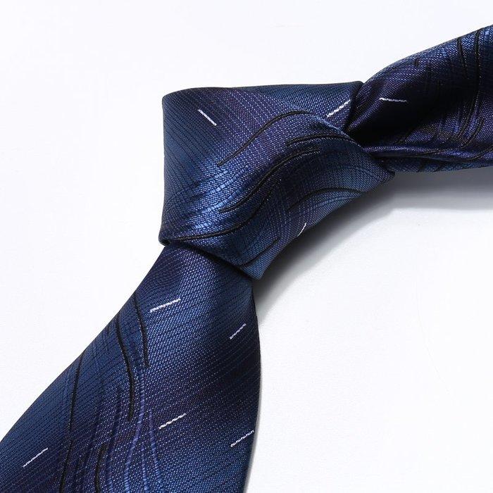 深藍色時尚男士領帶商務正裝花紋漸變8cm寬領帶禮盒裝