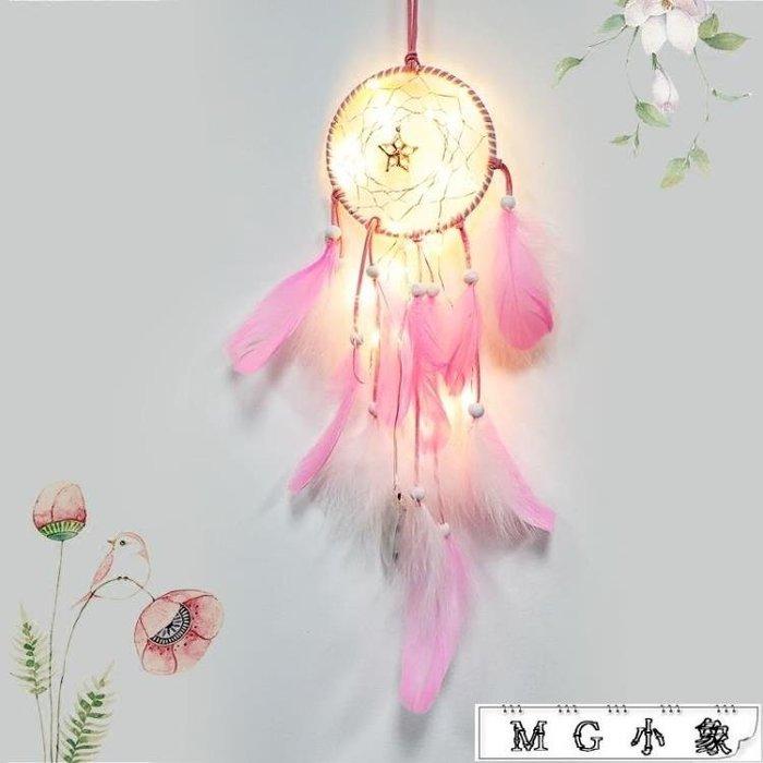 聖誕節飾品  燈串裝飾間布置臥室掛飾浪漫禮物圣誕節彩燈