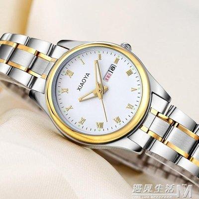 韓國時尚潮流手錶女學生韓版簡約復古休閒大氣男表情侶手錶一對  WD    全館免運