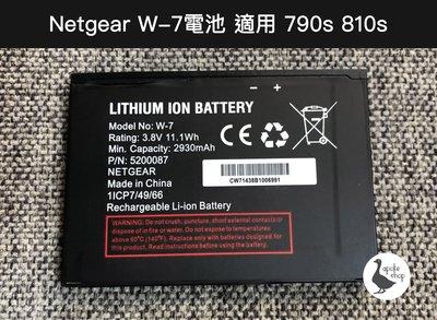 專用 電池 W7 W-7 Netgear 網卡 AirCard 810s 790s 4G 行動網卡 路由器 行動wifi