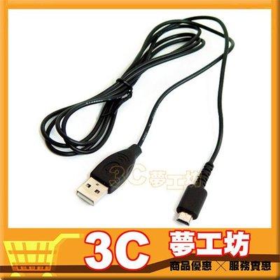 【3C夢工坊】NDSL USB線 NDS Lite 充電線 PC連接 USB 充電連接
