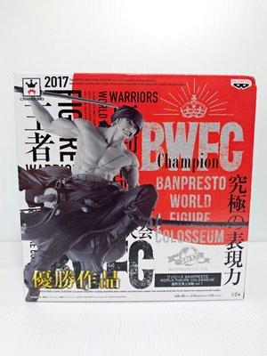 日版金證 海賊王 世界大賽 造形王頂上決戰 vol.1 索隆 原型色 異色 BWFC 優勝作品 現貨 公仔 人偶