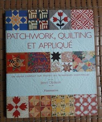 不二書店  patchwork quilting et applique  拼布專業書籍  法文文原文 精裝