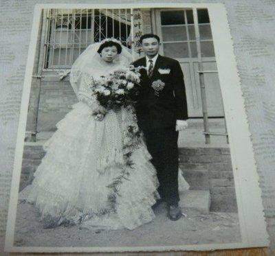 【早期老照片】民國50年代 結婚照 12X15 公分