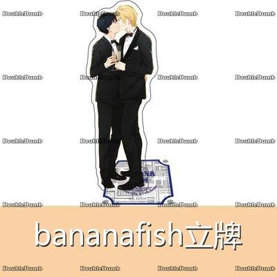 bananafish戰慄殺機香蕉魚亞修林克斯奧村英二亞克力桌面立牌薄荷の小鋪Z001