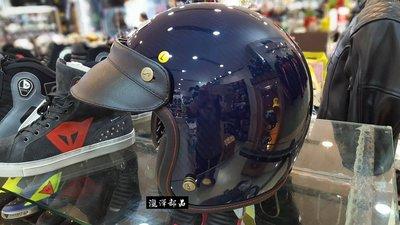 瀧澤部品 法國 ASTONE SPORSTER II 碳纖維 386 藍色 復古帽 半罩 安全帽 哈雷 美式機車 偉士牌