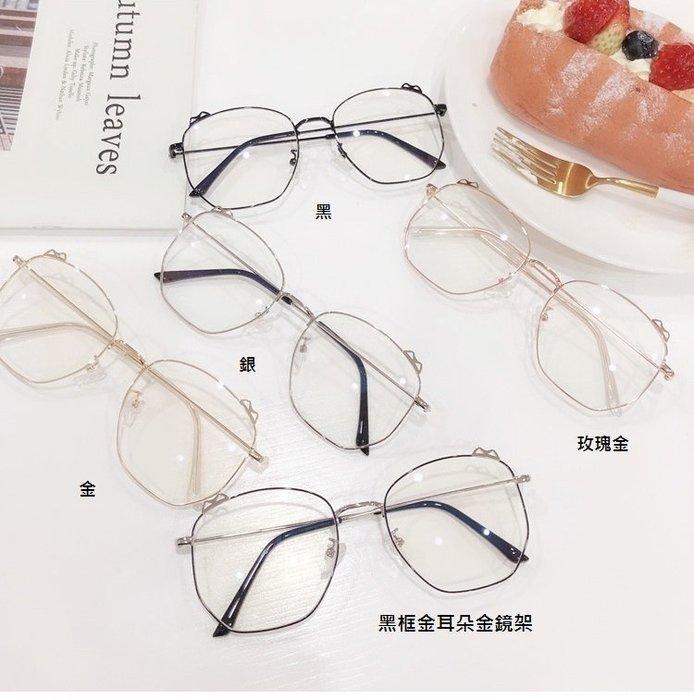 日系 萌系蝴蝶結 俏皮貓耳朵鑲框造型設計 平光眼鏡 無度數眼鏡 細框