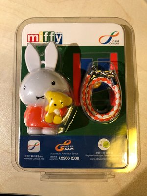 Miffy 3D 八達通配飾 經典橙裙仔版 Octopus Ornament – Classic orange dress version 港鐵 MTR 限量版