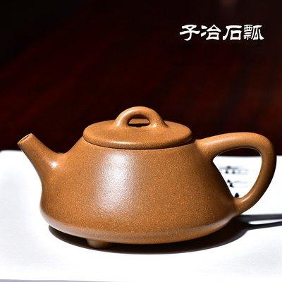 新款宜興紫砂壺名家純全手工泡茶壺茶具段泥子冶石瓢壺