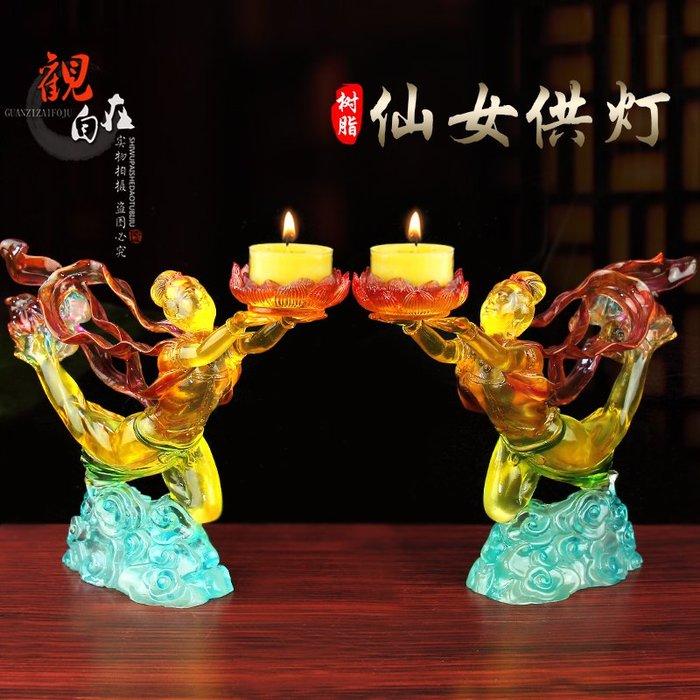 聚吉小屋 #佛教用品樹脂飛天仙女供燈酥油燈座彩色蓮花燈座酥油供燈燭臺1對