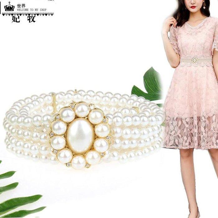 水鉆珍珠腰帶女寬 腰封 配裙子襯衫裝飾韓國甜美時尚百搭彈力皮帶夏 腰帶  腰封  腰鏈 皮帶