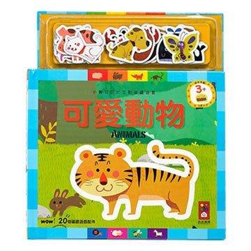 小寶貝認知互動磁鐵遊戲  好玩顏色 可愛動物 交通工具 有趣123 單本賣場