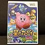 滿千免運 Wii 星之卡比 Kirbys Return to Dreamland 日版 正版 遊戲 16 W741