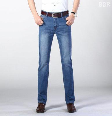 Mina 職業代買 美國免稅州代購 2020年 Burberry 天絲棉 男款 直筒牛仔褲 歐美暢銷 寬鬆彈性強