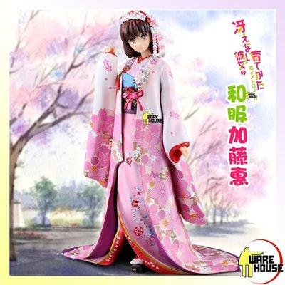 港版 Aniplex 路人女主的養成方法 聖人惠 和服 加藤惠 浴衣 完成品PVC手辦公仔170913