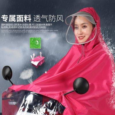 雨具 雨衣 防水下雨天 太空雨衣電動車雨衣摩托車雨衣單人時尚電動車雨衣雙帽檐通用雨衣