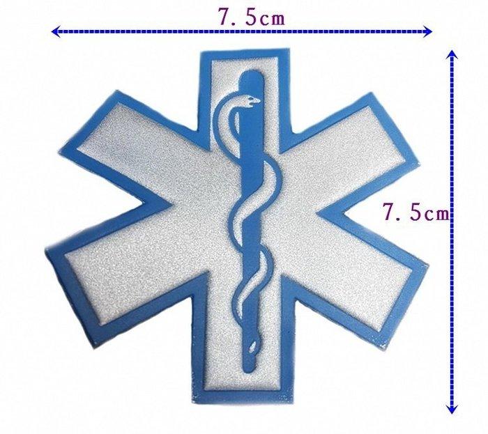 【EMS軍】生命之星-PVC反光標 7.5CM