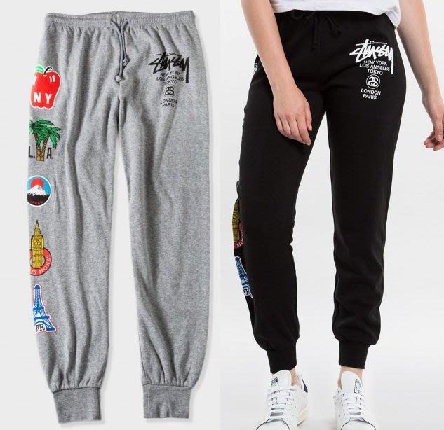 【超搶手】全新正品 女裝 STUSSY WT FLAGS SWEATPANT 世界巡迴 棉褲 縮口褲 XS S