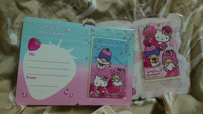 Hello Kitty+雙星仙子悠遊卡 甜蜜草莓季+閃亮草莓季