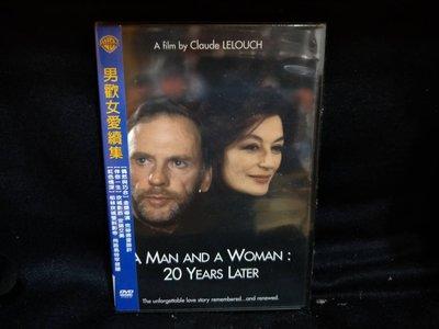 男歡女愛續集 A Man and A Woman: 20 Years Later 正版三區 DVD