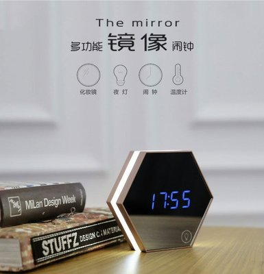 鏡面LED鬧鐘 美人鏡面電子鬧鐘創意卡通化妝鏡子靜音數字時鐘 MC03【B】