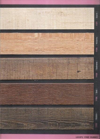 Vogue系列~高級質感導角長條木紋塑膠地板每坪連工帶料$2400元起(特價中)時尚塑膠地板賴桑~