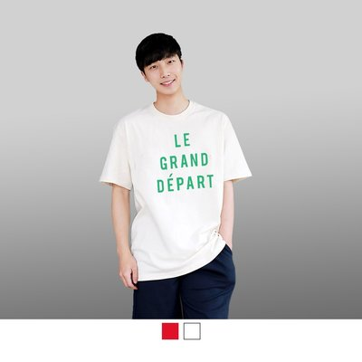 【男人幫】T5855*韓系LE GRAND DEPART短袖T恤