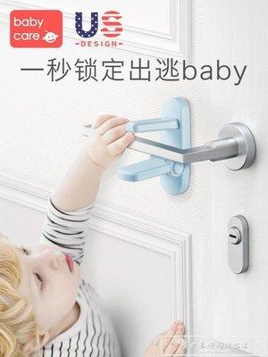 兒童安全鎖寶寶嬰兒防夾手拉門鎖櫃子鎖防開鎖扣門把手鎖『全館免運』