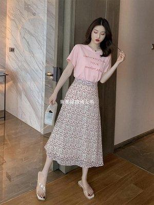 集美屋韓國女裝2019夏季新款正韓字母短袖T恤+中長款碎花半身裙套裝女神范兩件套