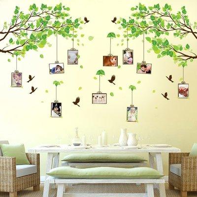 壁貼 可移除墻貼溫馨創意裝飾客廳沙發背景墻紙自粘臥室照片樹貼紙貼畫—莎芭