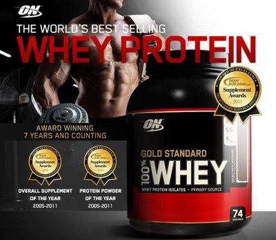 乳清麥克ON 100% Whey Protein金牌乳清蛋白送ON700CC原廠搖搖杯5磅 健身 高蛋白重訓 公司貨