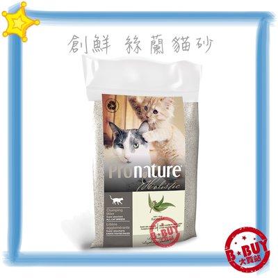 BBUY 創鮮 Pronature 絲蘭抗菌除臭貓砂 絲蘭貓砂 12kg 超強吸水力 礦砂 犬貓寵物用品批發 台北市