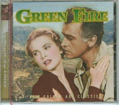 """碧玉青山/寶雲尼車站(Green Fire/ Bhowani Junction)""""- Miklos Rozsa,全新54"""