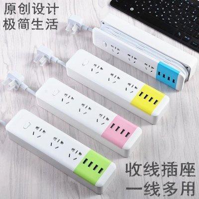 現貨/創意接線板USB插座超薄小插頭短線收線插排千雲原創設計新品/海淘吧F56LO 促銷價