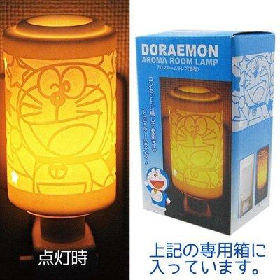 尼德斯Nydus 日本正版 多啦a夢 小叮噹 Doraemon 立體浮雕 陶瓷 小夜燈