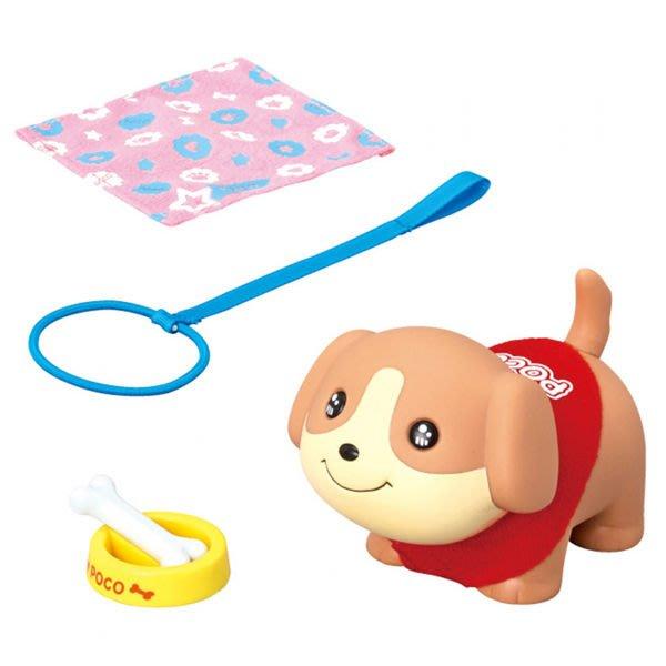 小美樂娃娃 寵物小狗_PL 51233_原價350元 公司貨 永和小人國玩具店