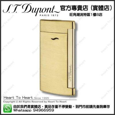 ST Dupont Lighter 都彭 打火機官方專賣店 香港行貨  Slim 7 (請先查詢庫存) 027711