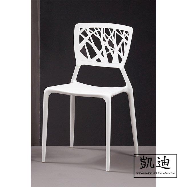 【凱迪家具】M4-1042-14珍尼絲造型椅(白)/桃園以北市區滿五千元免運費/可刷卡