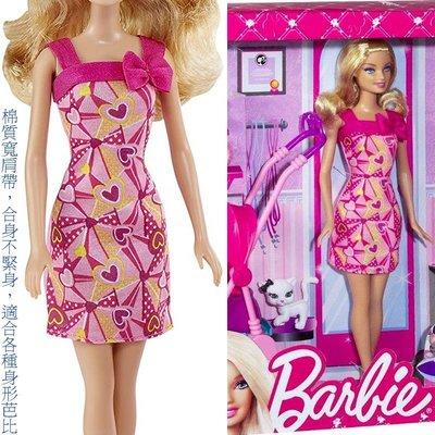 ♥萌娃的店♥ 芭比娃娃 可兒娃娃 套裝 裙子 洋裝褲裝 衣服 Doll Casual Wear Outfit Pants