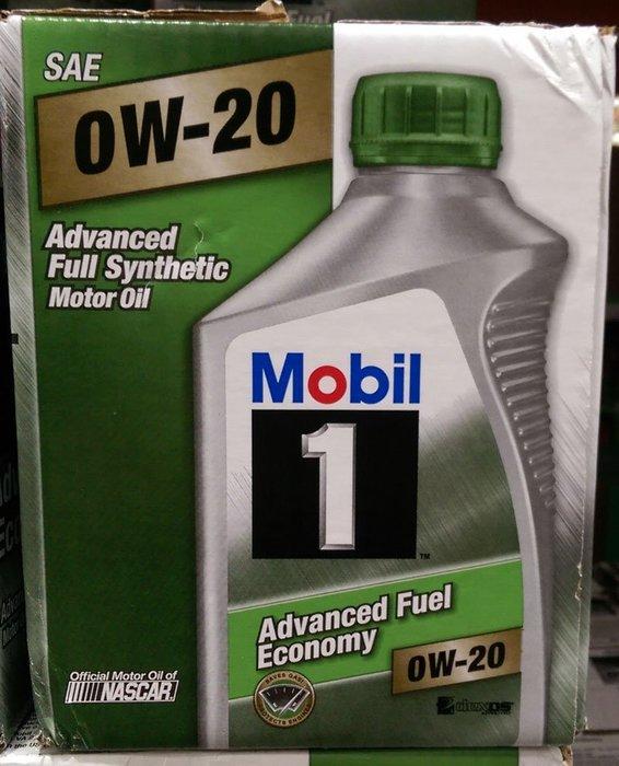 【美好屋OK House】Costco 好市多 代購 MOBIL-1 美孚1號 0W-20 全合成機油 946ml*6瓶