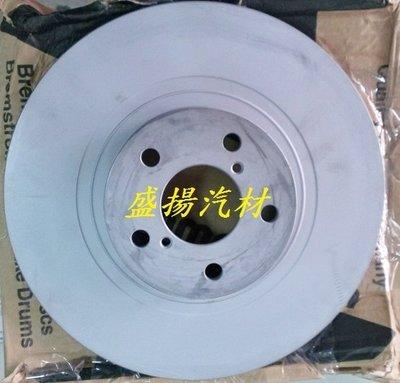 盛揚 OZimmermann 德國原裝OZ超高硬度碟盤SUBARU IMPREZA 99-前盤294x24x57 mm