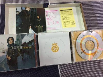 任賢齊--為愛走天涯 ~(滾石唱片)~有+資料卡2張(任賢齊有十幾張正版非常美CD特價中)(亦可分售)