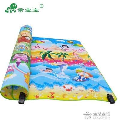 廠家直銷環保寶寶嬰兒童爬行墊加厚加大防潮墊拼接地墊爬爬墊泡沫 mks