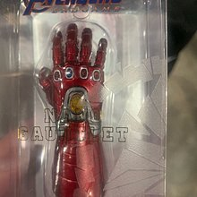 全新未開 Hot toys  Hottoys end games nano gauntlet key chain avengers keychain 鎖鑰扣