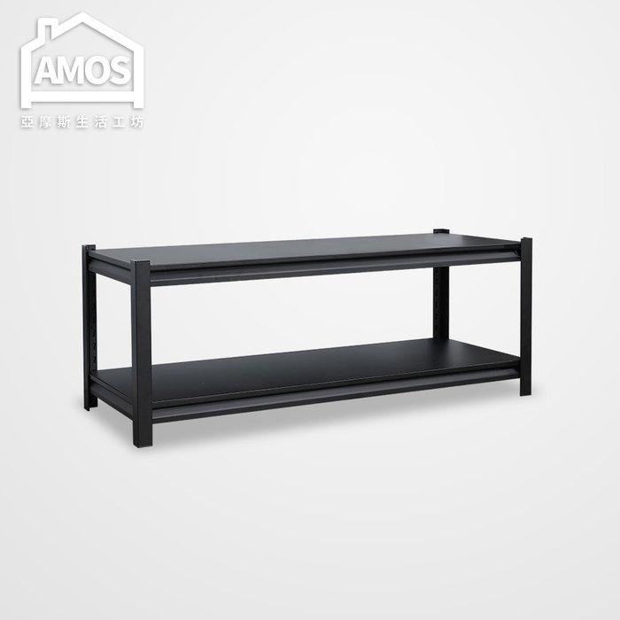 【WTW005】黑金剛鐵板雙層電視櫃 Amos