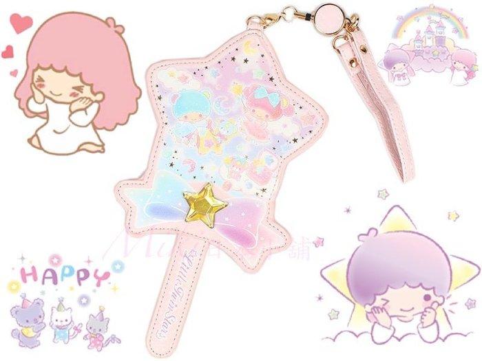 *Miki日本小舖*日本㊣版三麗鷗KIKI&RARA雙子星造型 伸縮票卡夾/票夾/卡夾