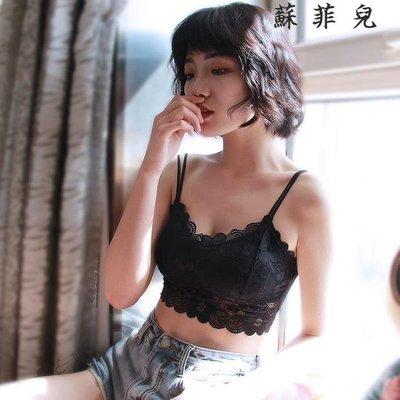 蕾絲抹胸短款美背吊帶性感聚攏背心