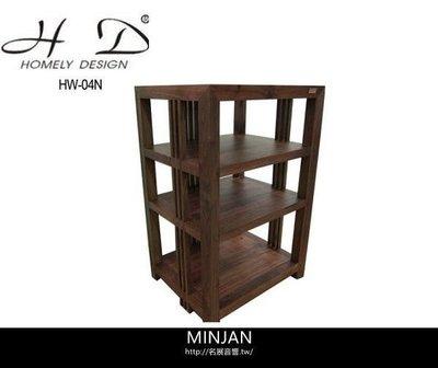 【尼克放心】義大利精品 Homely Design 胡桃原木材質,純手工製造 HW-04N 四層音響架