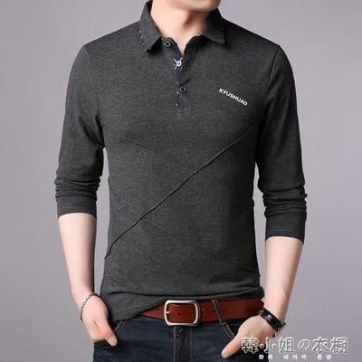 ZIHOPE 男士長袖T恤純棉翻領青年體恤衫寬鬆韓版秋裝秋衣上衣潮休閒外穿ZI812
