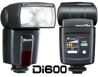 * Nissin Di600 閃光燈 捷新公司貨 GN44  FOR NIKON / CANON / SONY (支援無線觸發)